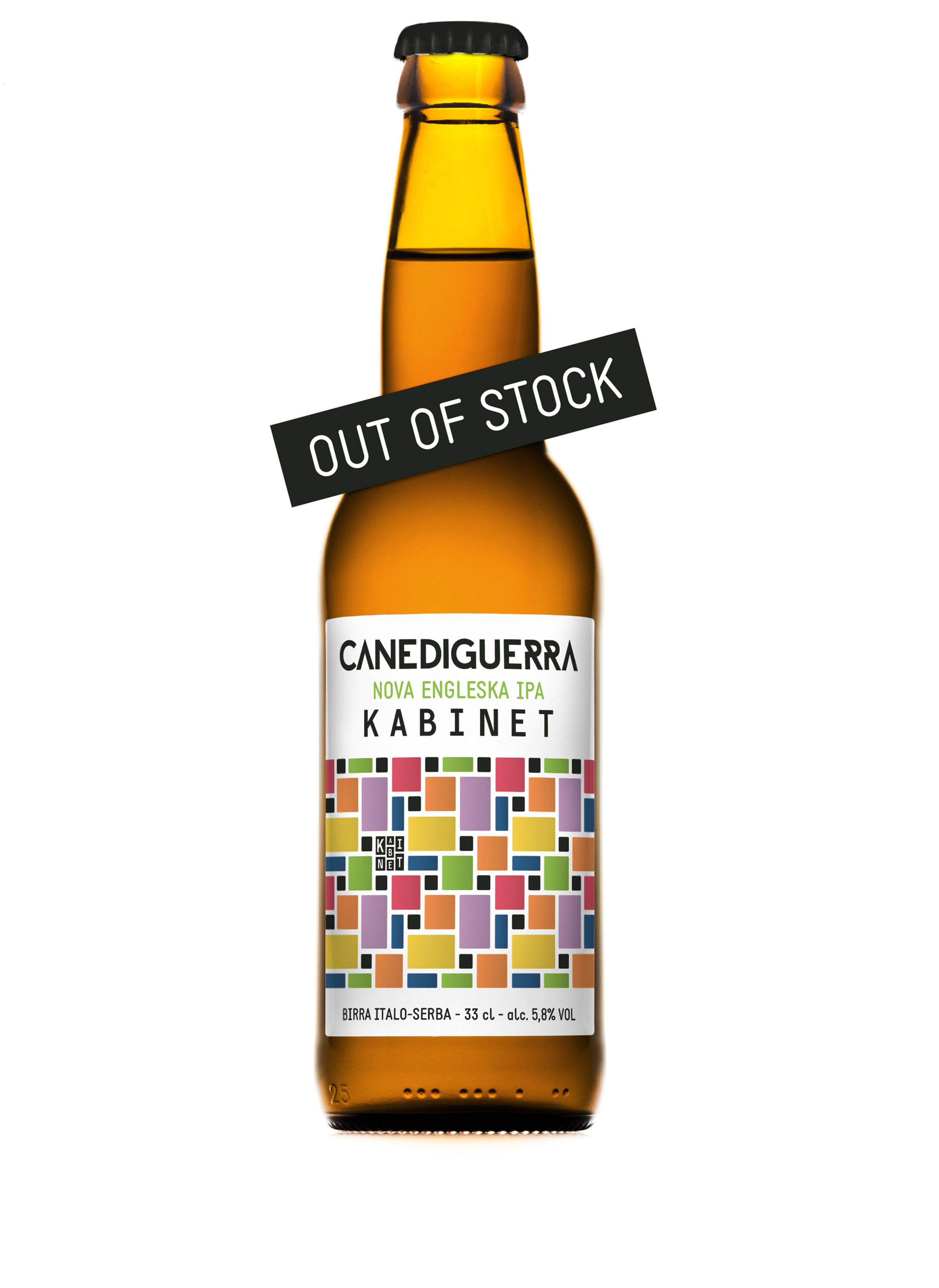 CDG-nova-engleska-ipa_out_of_stock
